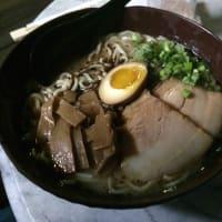 Ninja Ramen soup