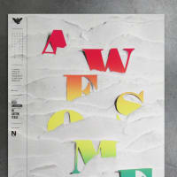 Art Alliance Austin presents Austin Art Break: Industry Print Shop