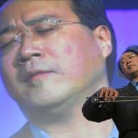 Yo-Yo Ma, cello, performing, concert