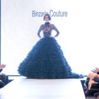 Fashion Group International of Dallas presents 2017 Rising Star Awards