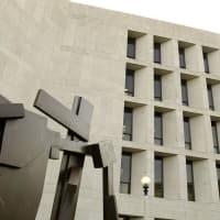 Joel Perlman's Square Tilt sculpture at University of Texas-Austin