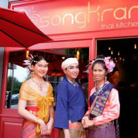 Songkran Thai Kitchen
