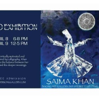 Bisong Art Gallery presents Art Exhibition: Saima Khan