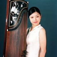 """New York Intercultural Music Society presents """"Journeying from the West to Mandarin-Speaking Lands"""""""