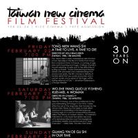 Taiwan New Cinema Film Festival
