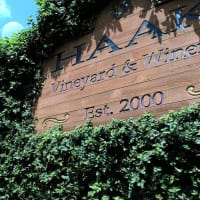 Haak Vineyards & Winery, sign