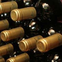 News_fine wine_wine_wine bottles