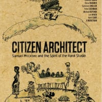 poster for Citizen Architect documentary film about Samuel Mockbee