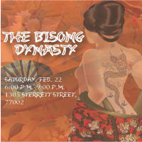 """Bisong Art Gallery First Anniversary art opening: """"Discovering The Bisong Dynasty"""""""