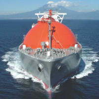 """Houston Maritime Museum Lecture: """"LNG Exports: A Story of American Innovation and Opportunity with Jason French"""""""