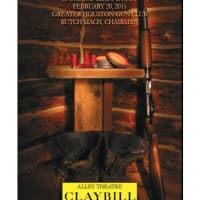 2015 Alley Theatre Sporting Clays Shoot