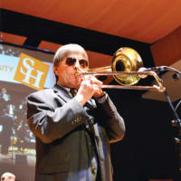 57th Annual Sam Houston State University Bill Watrous Jazz Festival