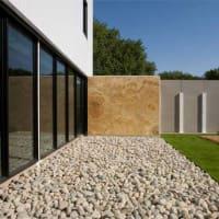 Mockingbird Courtyard