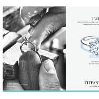 Tiffany & Co. advertisement