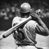 National Endowment for the Humanities presents <i>A Long Way from Home: The Untold Story of Baseball's Desegregation</i>