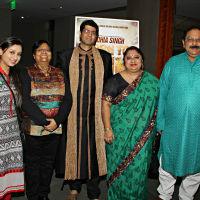 The Indian Film Festival of Houston
