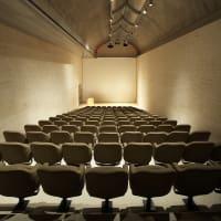 Kahn Auditorium