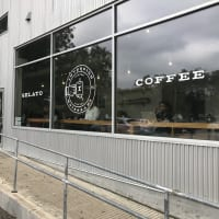 Inversion coffee and gelato exterior