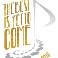 Nora's Home 2018 Gala: <i>The Best is Yet to Come</i>