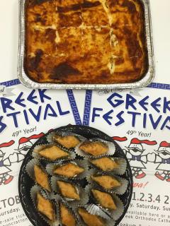 Houston, Greek Fest 2015, September 2015, pastichio and baklava