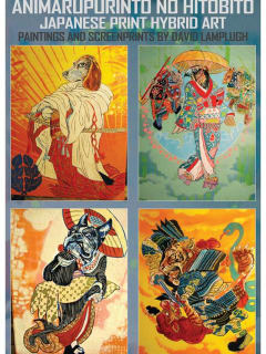 Animapurinto no Hitobito art gallery poster by David Lamplugh
