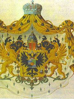 Romanov Family Crest of Russia