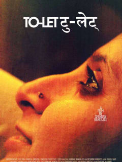poster for Indian documentary film To-Let