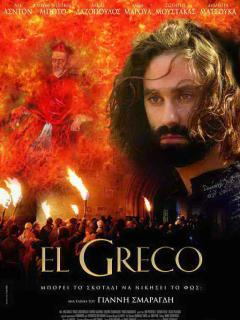 "Film screening and talk: ""El Greco: Domenicos Theotokopoulos — From Crete to Toledo"""
