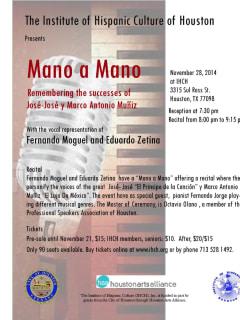 """Institute of Hispanic Culture of Houston presents """"Remembering the successes of Jose-Jose and Marco Antonio Muniz"""""""