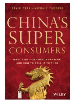 """Asia Society Texas Center presents """"China's Super Consumers 2.0: Changing China - Changing the World"""""""