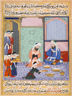 The Museum of Fine Arts, Houston Presents Art + Cuisine Food for Thought: A Conversation on Persian Culinary Arts