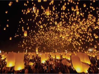 Sack Lunch Production presents The Lantern Fest