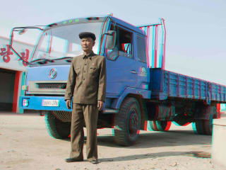 Asia Society Texas Center presents Matjaž Tančič: 3DPRK: North Korean Portraits