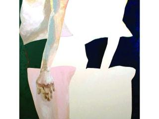 Hannah Bacol Busch Gallery presents Novus Conceptum