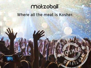MatzoBall Holiday Party 2014