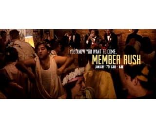 Aurora Picture Show Member Rush