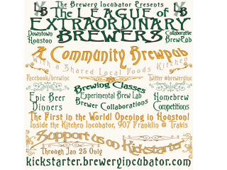 Race to the Finish! Epic Beer Share Kickstarter Grand Finale