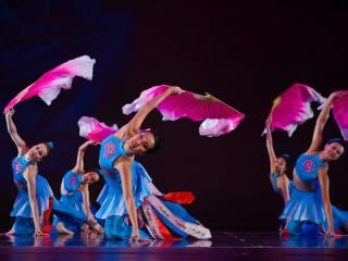 Dance Asia America