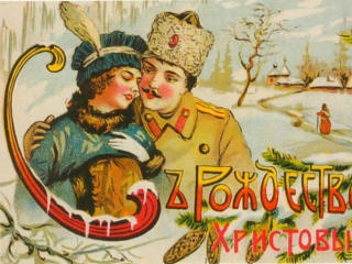 Vintage Russian Christmas card
