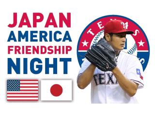 Japan America Friendship Night at the Texas Rangers