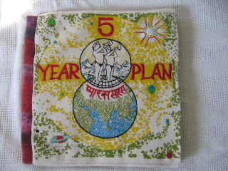 """Lecture and Informal Talk: """"The Making of the Five-Year Plan Project"""" by Aaron Sinift"""