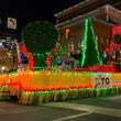 XTO Energy Parade of Lights