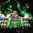 City of Sugar Land's New Year's Eve on the Square