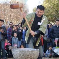 Japan-America Society of DFW presents Mochitsuki New Year's Celebration