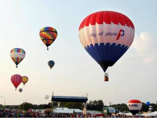 City of Plano hot air balloon