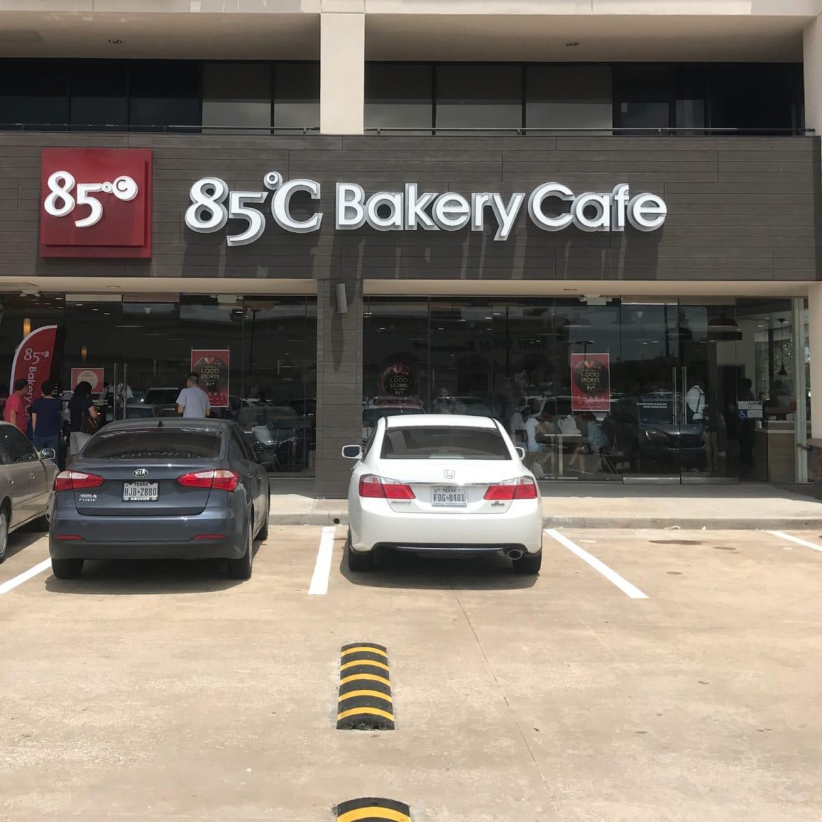 85C Bakery Cafe Houston exterior