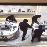 de boulle robbery
