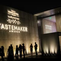 Tastemakers Houston 5/16 exterior