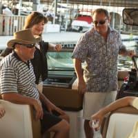 MarineMax Dallas Yacht Center presents Summer Docktail