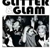 "Stages Repertory Theatre 2013 Gala and Auction ""1978: Glitter & Glam!"""